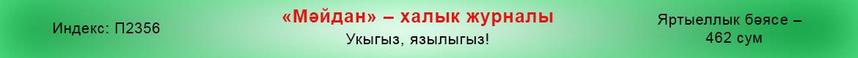 2018-rastyazhka