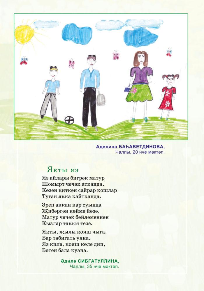 majdan_051810