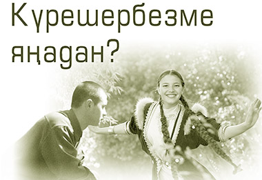 ochrashyrbyzmy_zag-m