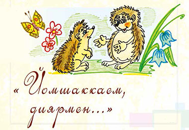 majdan_1018_204-147