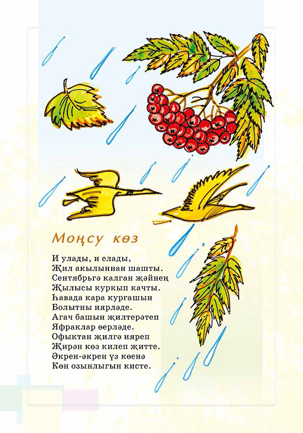 majdan_1018_204-148