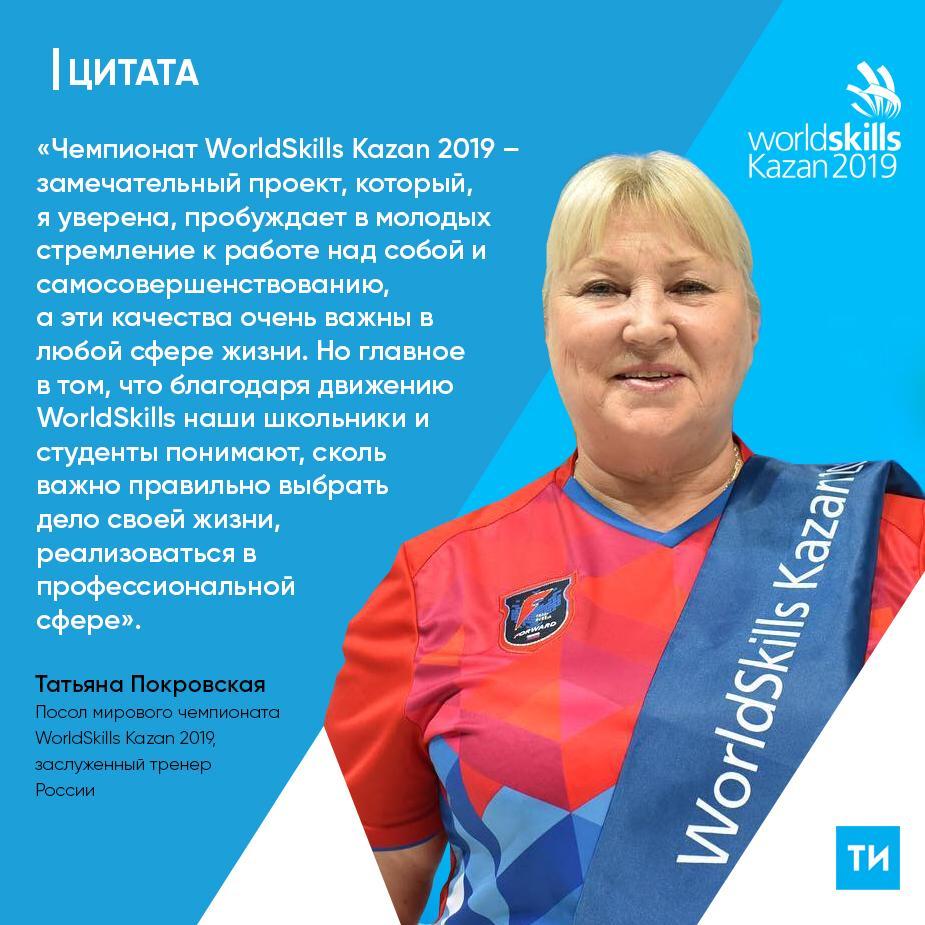 pokrovskaya-tatyana