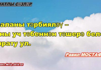 kanatly-suzler-1