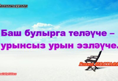 kanatly-suzler-2