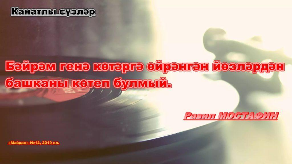 kanatly-suzler-7