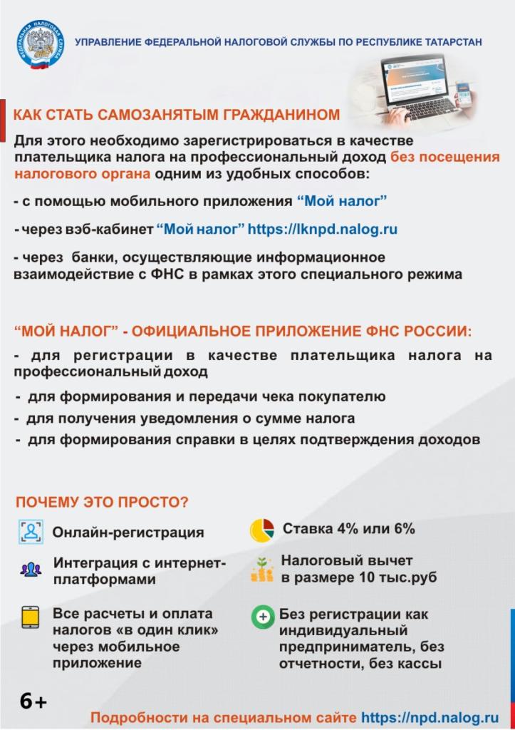 maket-smz-varian17-2