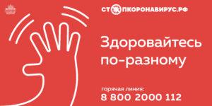 hands_bilboards-01