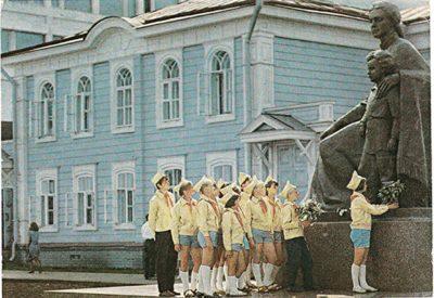 pionery-v-ulyanovske