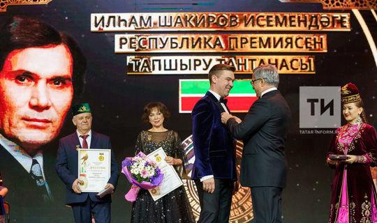 ilham-shakirov