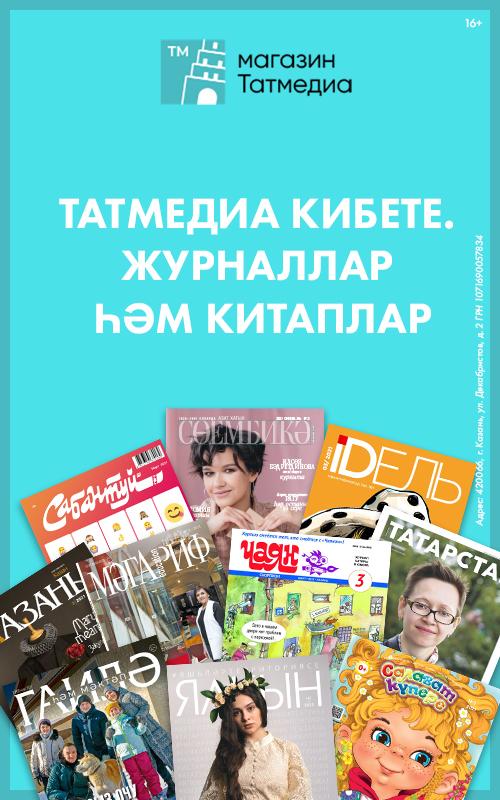 magazin-tm-tat-1
