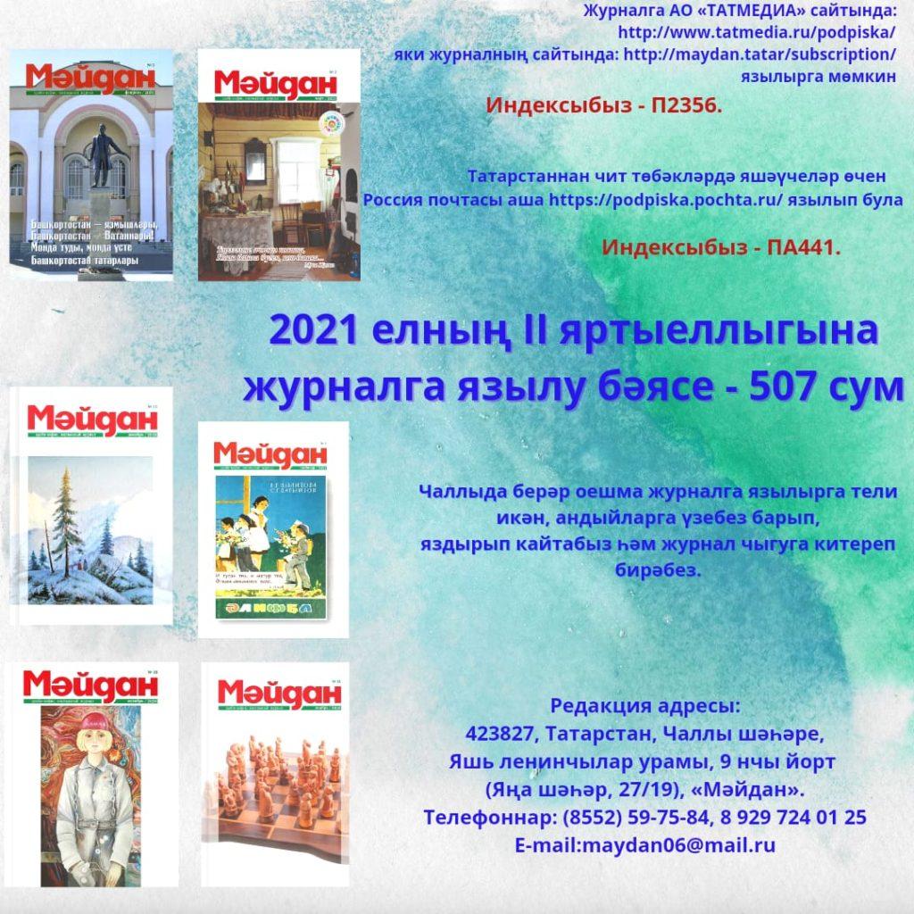 whatsapp-image-2021-04-05-at-09-55-15-1