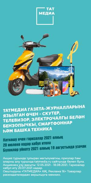 podpiska-2021300x600-100
